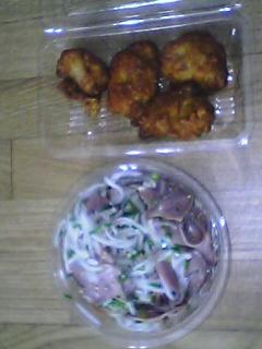 夕食の写真